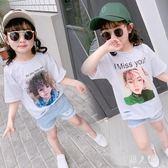 女童短袖T恤夏裝2019新款中大童兒童上衣韓版洋氣打底衫 FR9545『男人範』