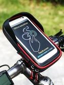 電動機車車手機導航支架自行車外賣電瓶車手機架騎行裝備防震防雨 中秋節