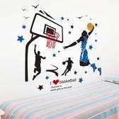 3D立體創意籃球牆貼紙臥室背景牆面裝飾宿舍自粘男孩房間貼畫海報-享家生活館 IGO