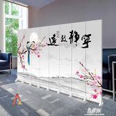 現代中式實木屏風隔斷客廳時尚辦公室會所會議室折疊igo      易家樂