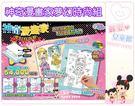 麗嬰兒童玩具館~日本 PINOCCHIO...