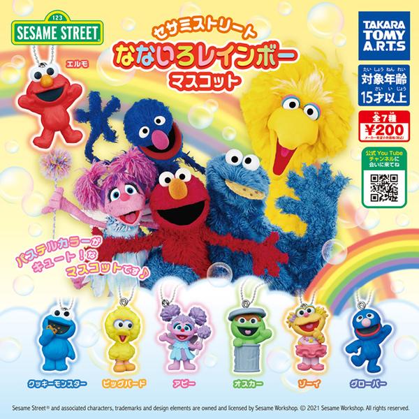 全套7款【日本正版】芝麻街 七色彩虹吊飾 扭蛋 轉蛋 公仔 吊飾 ELMO Sesame Street - 894480