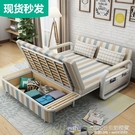 摺疊沙發床可摺疊1.5雙人客廳小戶型多功能兩用簡約現代單人1.2米 1995生活雜貨NMS