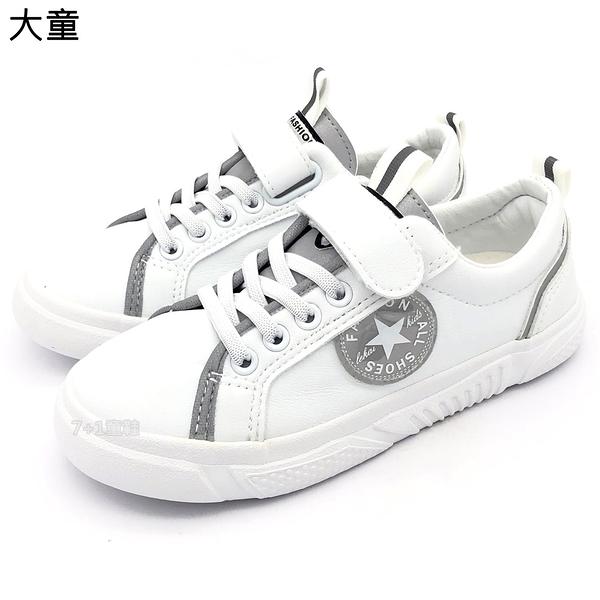 《7+1童鞋》ALL SHOES STAR 魔鬼氈 透氣鞋底 休閒鞋 帆布鞋 F264 白色