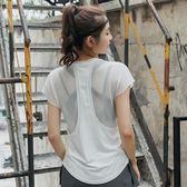 尾牙全館9折 露背網紗性感短袖罩衫女跑步速干健身服冬寬 百搭潮品