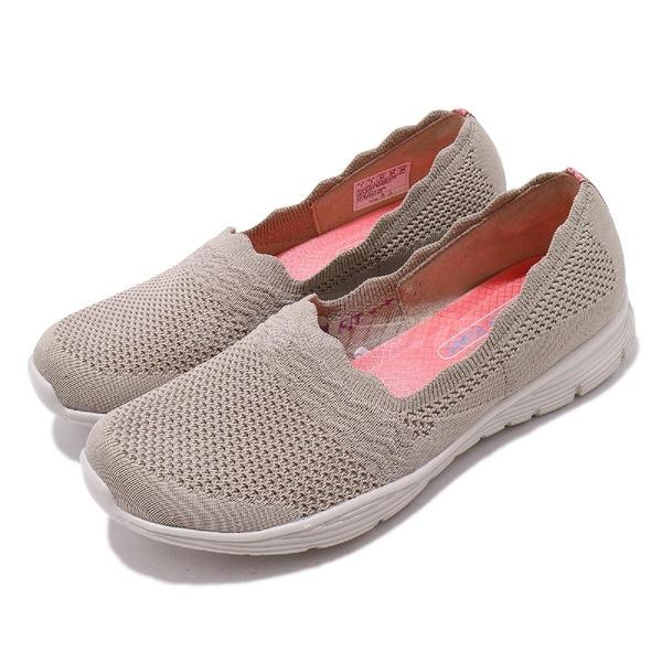 Skechers 休閒鞋 Seager-Umpire 灰 紅 女鞋 透氣鞋面 花邊 健走鞋 【PUMP306】 158011TPE