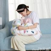 哺乳枕頭喂奶神器嬰兒哺乳枕頭坐月子護腰防吐奶抱抱浦懶人椅墊躺喂抱娃托lx 小天使