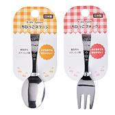 日本製 不鏽鋼環形易握學習餐具 叉子 湯匙 嬰兒橫握專用湯叉 1567 幼兒餐具