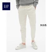 Gap男裝 純色刷毛束口運動褲 365957-灰白色