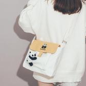 托特包  大容量包包女新款潮大學生上課斜背包簡約時尚 【免運86折】