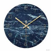 創意北歐極簡大氣客廳時鐘玻璃大理石紋理掛鐘公司辦公室靜音鐘表 XN1651【優品良鋪】