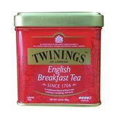 英國《TWINING唐寧》唐寧紅茶-英倫早餐茶 罐裝茶葉100g/罐