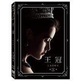 王冠 第一季 DVD The Crown Season 1 免運 (購潮8)