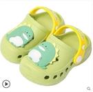 兒童洞洞鞋 寶寶小童洞洞鞋兒童拖鞋夏男童女童嬰兒幼兒防滑軟底室內包頭涼拖 免運