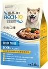 富基-狗飼料牛肉口味3.5kg