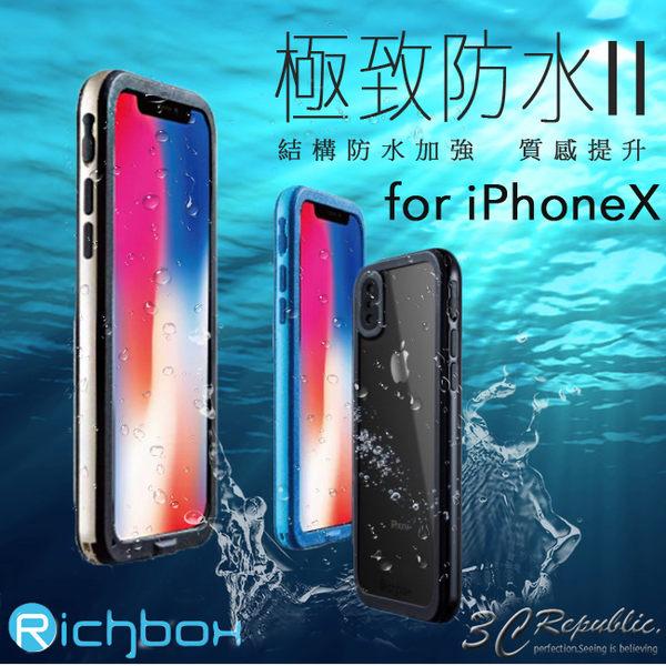贈 傳輸線 Richbox 二代 防水殼 iPhone X 防水 防撞 耐震 防摔殼 保護殼 手機殼 iX