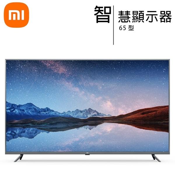 小米 65 型 4K HDR智慧電視/顯示器