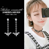 【免運到手價$98】耳墜女氣質韓國學生個性創意微鑲人工锆石樹葉子造型耳環