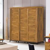 【YFS】AS-艾瑪工業風7x7尺衣櫥-211x63x216cm