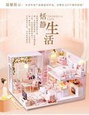 智趣屋diy小屋手工小房子中國風拼裝模型木制玩具創意生日禮物女 歌莉婭