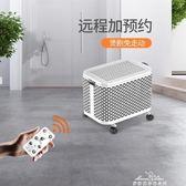 220V取暖器電暖氣片家用節能省電踢腳線辦公室暖風機烤火爐『夢娜麗莎精品館』YXS
