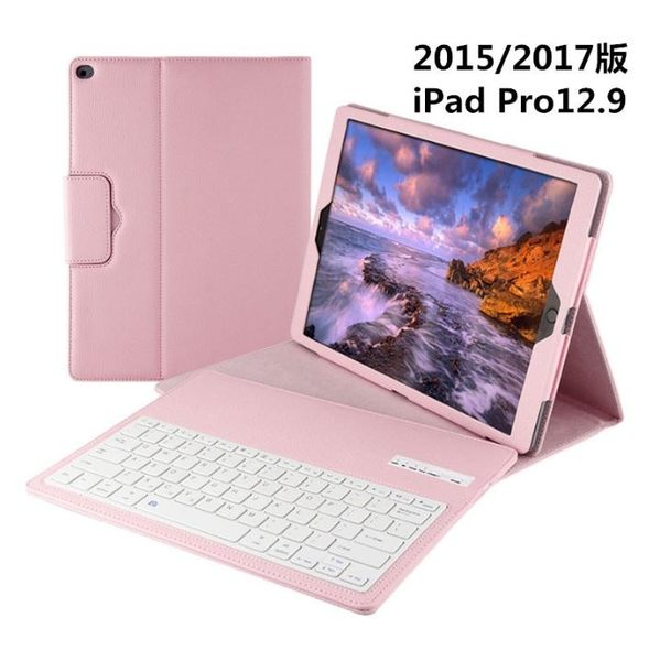 iPad 11吋 Pro/Air2 全系列 輕薄藍牙鍵盤皮套 一秒變MacBook 可拆卸式IP071