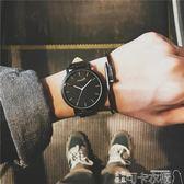 手錶 手錶男女學生韓版簡約潮流ulzzang休閒大氣黑白創意個性情侶一對 可卡衣櫃