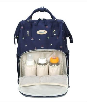 [現貨][YABIN]亞賓新款媽咪包多功能媽媽包大容量媽咪袋嬰兒包孕婦外出包待產包