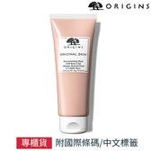 品木宣言 ORIGINS 天生麗質粉美肌面膜 75ml 新包裝 專櫃公司貨【SP嚴選家】