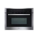 《修易生活館》櫻花 E8890 嵌入式微波蒸烤箱 (不含安裝費用)