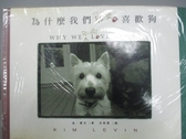 【書寶二手書T2/寵物_GFQ】為什麼我們那麼喜歡狗_金‧雷文