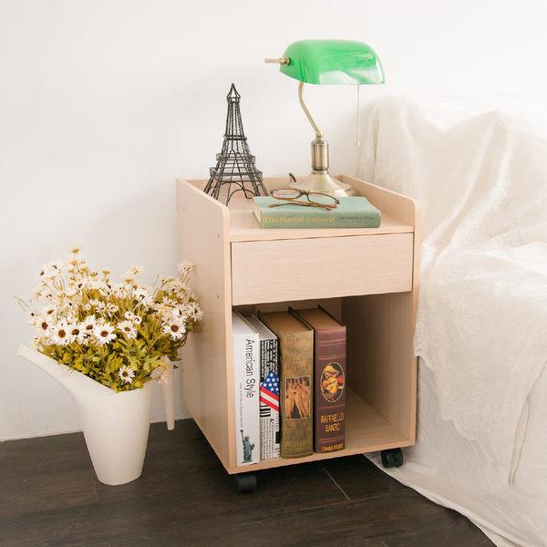 活動櫃 邊櫃 邊桌 簡約可移式單抽收納櫃 書櫃 文件櫃 置物櫃 玄關櫃 斗櫃 化妝櫃 BO015 誠田物集