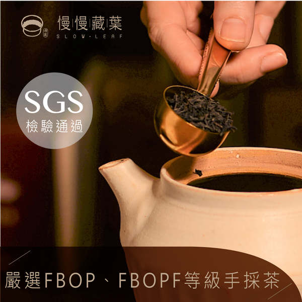 慢慢藏葉-英式紅茶綜合組【煙燻伯爵茶3包+英式早餐茶2包】下午茶一次擁有【立體茶包】
