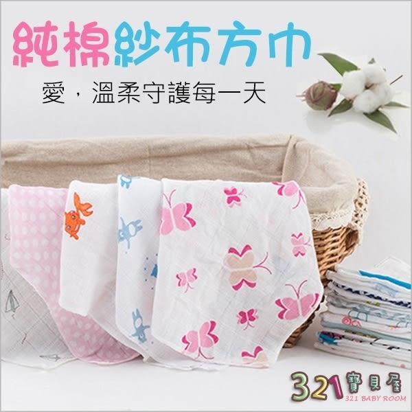 嬰兒手帕紗布巾餵奶巾口水巾 高密度洗臉巾洗澡巾-321寶貝屋
