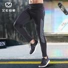 羽毛球服男運動長褲夏季騎行寬鬆網球服健身籃球褲訓練跑步運動褲  降價兩天