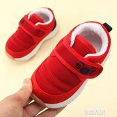 寶寶鞋子1-3歲春秋款男童鞋女嬰兒鞋冬季棉鞋加絨軟底加厚學步鞋『艾麗花園』