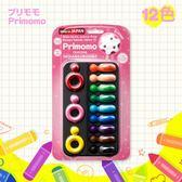 【Primomo】普麗貓趣味蠟筆12色(戒指) - 附橡皮擦