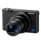 【分24期0利率】超值好禮3C LiFe SONY 索尼 RX100 VII RX100 M7 相機 4K 類單眼相機 公司貨
