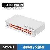 TOTOLINK SW24D 桌上型 24埠 乙太網路交換器