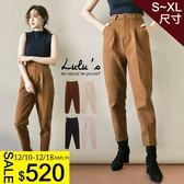 LULUS-Y高腰羊絨直筒長褲S-XL-4色  現+預【04051450】