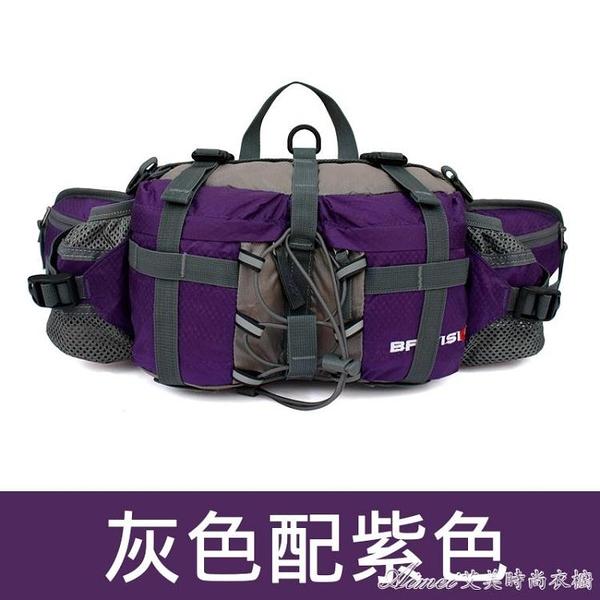 火杰戶外腰包多功能旅行裝備男女款登山運動旅游水壺騎行背包防水艾美時尚衣櫥
