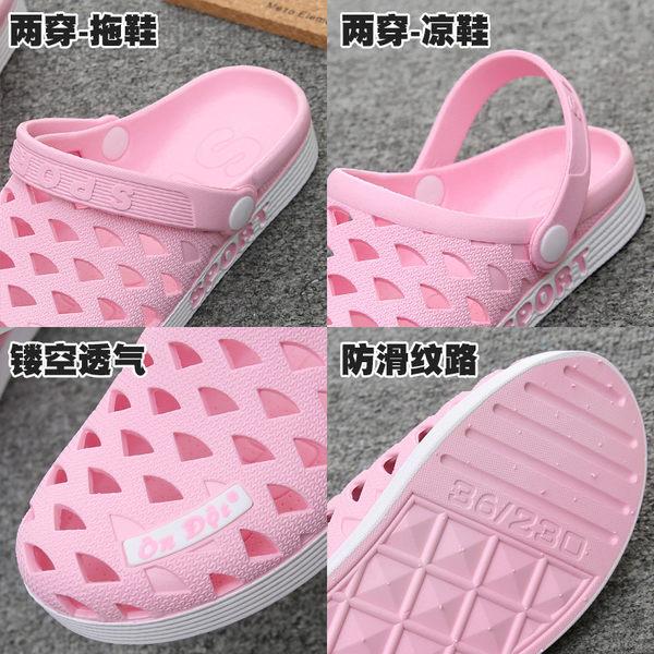 涼鞋 洞洞鞋女夏季潮搭 韓版防滑包頭沙灘鞋涼鞋平底越南拖鞋 唯伊時尚