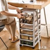 收納櫃辦公桌面收納盒抽屜式收納櫃桌下a4文件置物架文具用品儲物整理箱 PA11916『男人範』