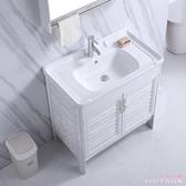 落地式浴室櫃衛生間陶瓷洗臉盆組合陽臺大號現代簡約洗手盆 DR27431【Rose中大尺碼】