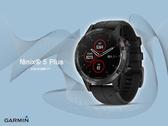 【時間道】GARMIN-預購-fenix 5+感應式支付GPS 多功能音樂智慧腕錶 -ADLC石墨灰錶圈黑色矽膠 免運費