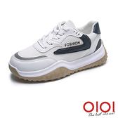 休閒鞋 率真個性綁帶厚底休閒鞋(藍) *0101shoes【18-8803b】【現+預】