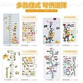 SGS 可重覆粘貼不留膠 綠色環保標章 台灣製造