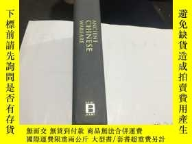 二手書博民逛書店中國古代戰爭史罕見Ancient Chinese Warfare