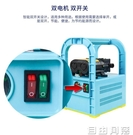 充電式抽水機 充電式抽水機便攜式抽水泵澆菜戶外充電式移動抽水機家用小型12v水泵 CY 自由角落