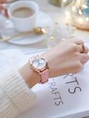 兒童指針手錶兒童手錶女童指針式防水防摔簡約氣質中小學生女孩初中女生電子錶 聖誕節